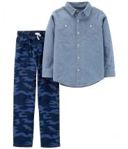 2-Piece Chambray Button-Front & Camo Pant Set